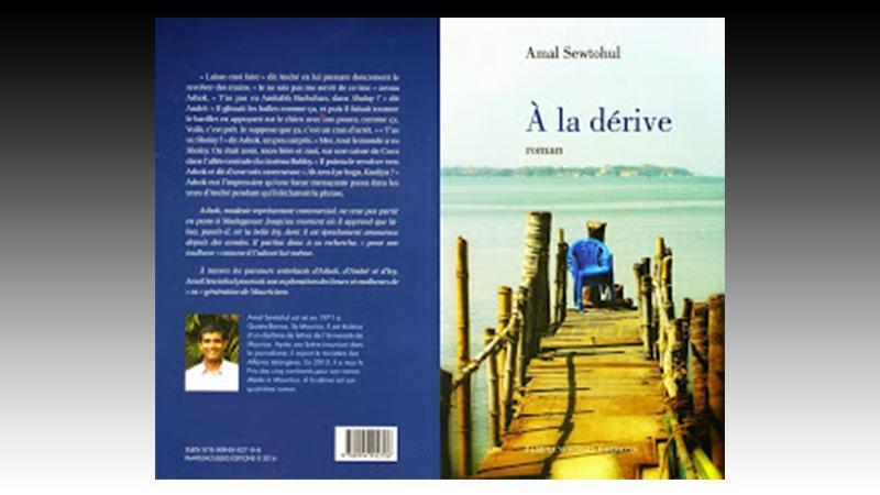 Amal Sewtohul - A la dérive - Pamplemousses Editions - Ile Maurice - 2014