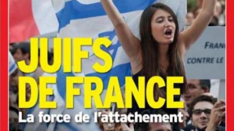 RACISME (S) ET PHILOSEMITISME D'ETAT OU COMMENT POLITISER L'ANTIRACISME EN FRANCE ?