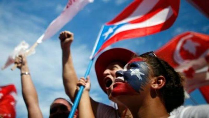 ONU RATIFICA DERECHO DE PUERTO RICO A SU AUTODETERMINACION