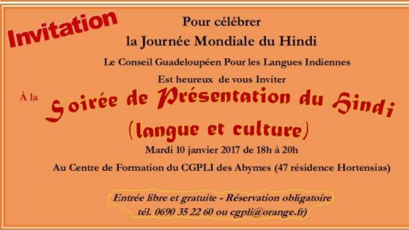 INVITATION A LA SOIRÉE DE PRÉSENTATION DU HINDI