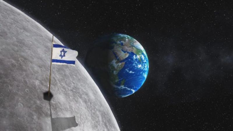 Israël a décidé de coloniser la Lune « Ce territoire est à nous, c'était écrit dans le Livre »