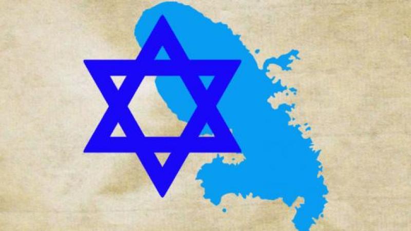La créolité et les Juifs de la Martinique