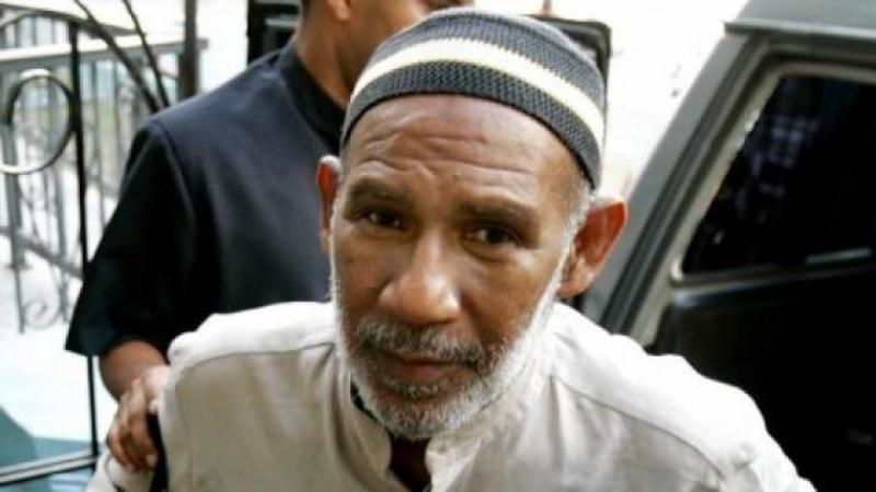CONVICTED TRINIDADIAN TERRORIST DIES IN PRISON MEDICAL FACILITY
