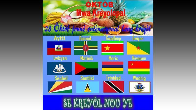 L'expulsion d'Haïtiens de Guadeloupe est une attaque contre la Nation Créole