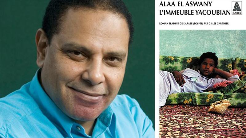 Le premier roman de l'écrivain égyptien  ALAA  EL ASWANY, un bestseller mondial.
