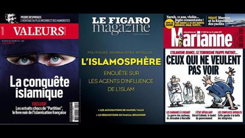 DIABOLISATION DE L'ISLAM : ANTILLAIS DE FRANCE, VOTRE TOUR VIENDRA !