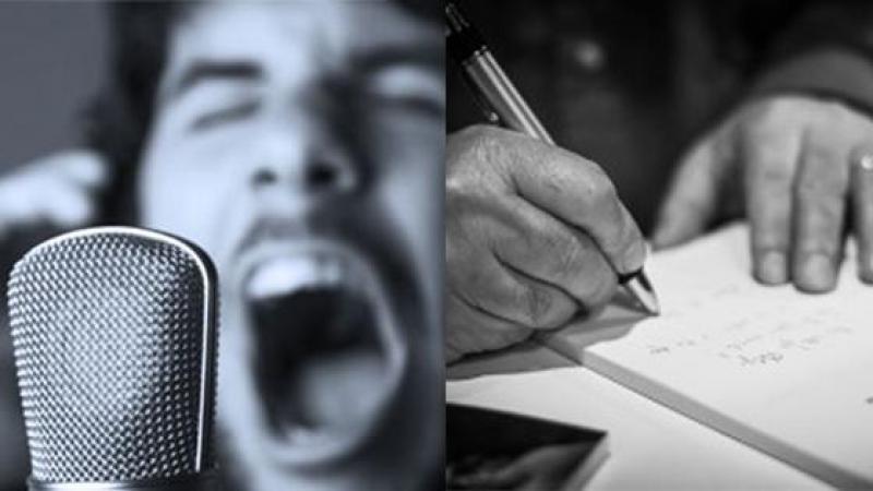 Pourquoi il faut exiger la démission des jurés qui ont attribué le Prix Nobel de littérature à Bob Dylan