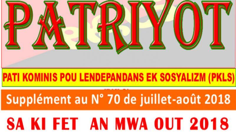 SA KI FET AN MWA OUT 2018