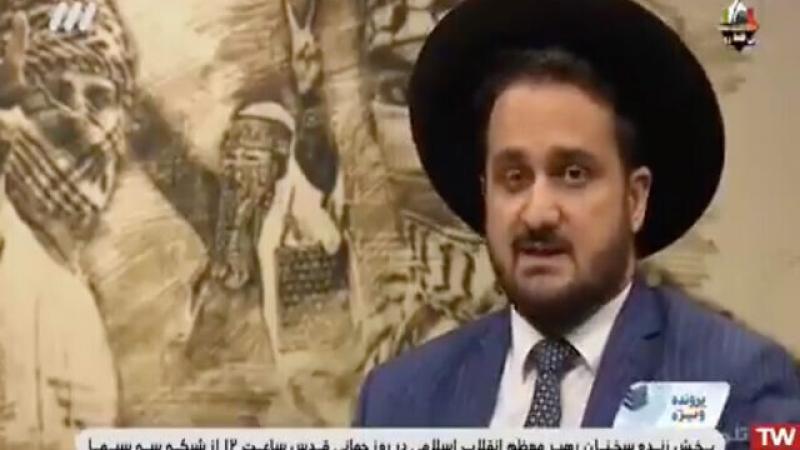 Le grand-rabbin de Téhéran tance les Israéliens et Netanyahu