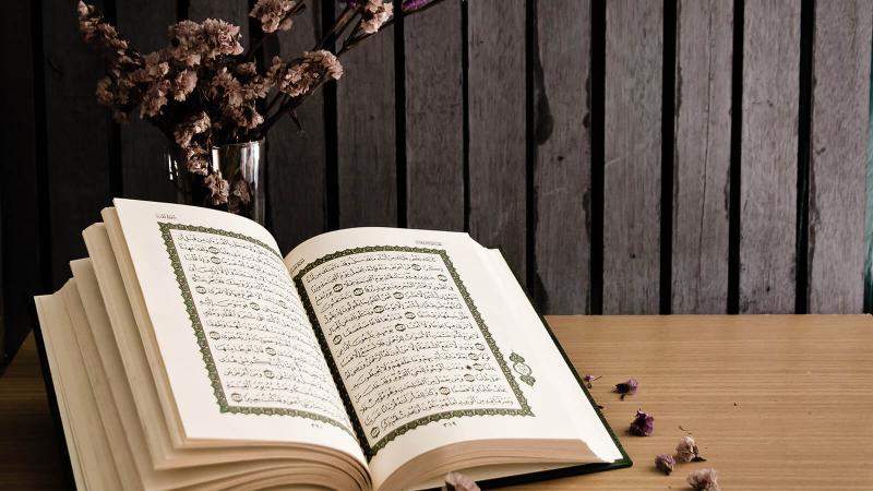 Marie dans le Coran