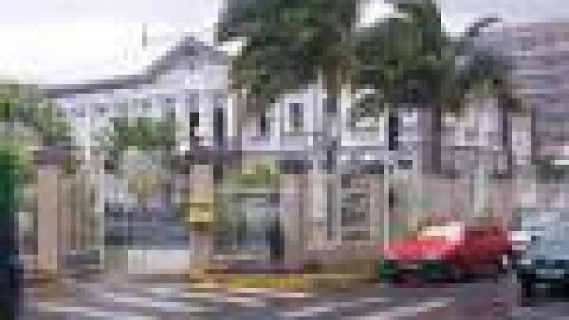 QUÉBEC – CRÉATION D'UN GROUPE DE RECHERCHE MULTIDISCIPLINAIRE SUR LA CARAÏBE (GREMCA)