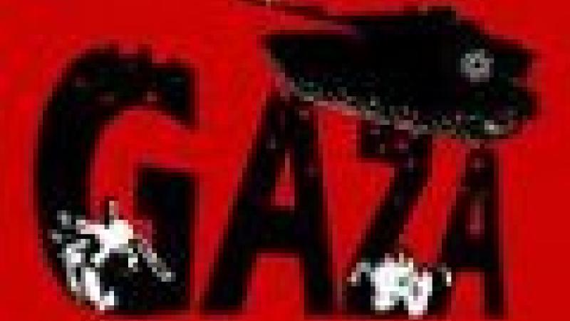 DIEUDONNE ET GAZA MIS SUR LE MEME PLAN OU L'HYPOCRISIE DE L'INTELLIGENTSIA FRANCAISE