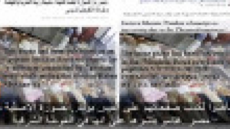 GAZ SARIN EN SYRIE : NOUVELLE OPERATION DE PROPAGANDE