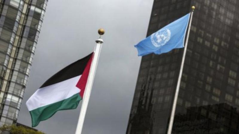 LE DRAPEAU PALESTINIEN HISSE AU SIEGE DE L'ONU A NEW YORK