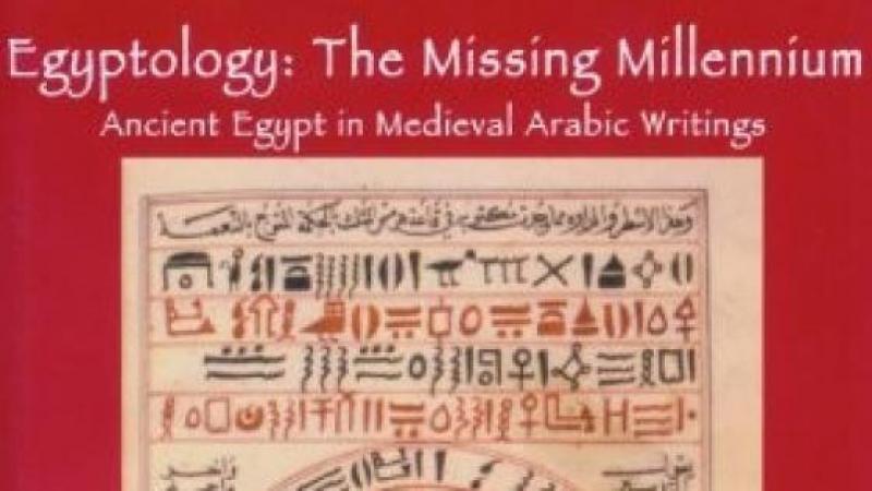 UN ÉGYPTOLOGUE DIT QUE LES ARABES AVAIENT DÉCHIFFRÉ LES HIÉROGLYPHES 1000 ANS AVANT CHAMPOLLION