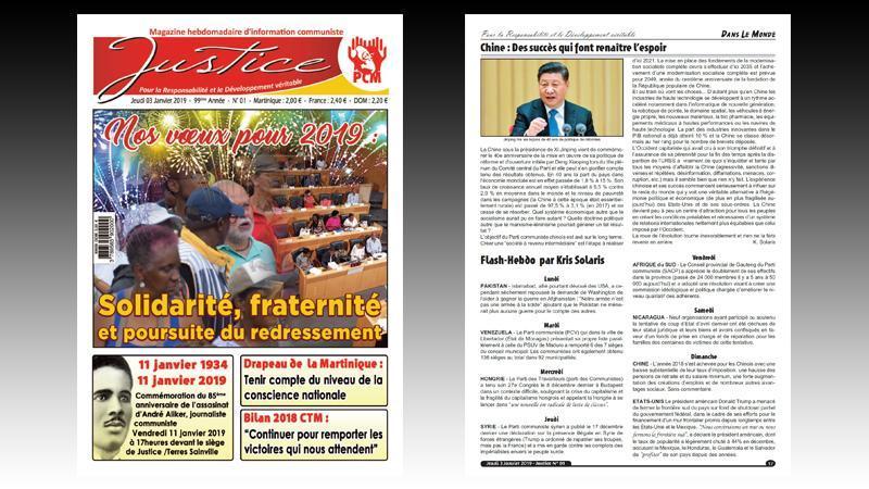 """Hebdomadaire """"JUSTICE"""" n° 1 de l'année 2019 : plafond de la Sécurité sociale ; question du drapeau martiniquais ; bilan 2018 de la Collectivité Territoriale ; hommage à Georges Mauvois etc..."""