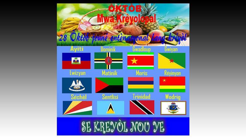 200 Haïtiens chaque jour en Martinique. Et alors ?