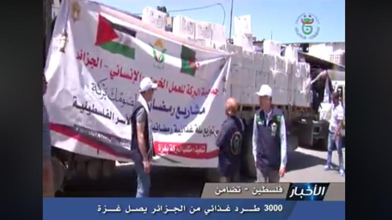 30.000 colis algériens pour le bantoustan de Gaza